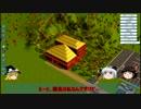 【RCT3】空き地が遊園地になるまで…Part2【ゆっくり実況】