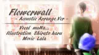 Flowerwall-Acoustic Arrange.Ver