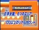 プラレール CM 77 「色んなサウンド」篇
