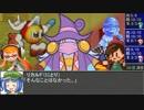 【東方卓遊戯】魔理沙と亜侠の冒険譚【サタスペ】絵狂いの章J