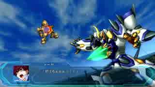PS4 PS3「スーパーロボット大戦OG ムーン