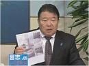 【中国脅威論】沖縄の危険、「龍柱」のヒビと「尖閣」の警備[桜H28/1/21]
