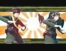 【陸!海!空!MMD】陸軍cLick cRack