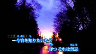 【ニコカラ】magic city【off vocal版】