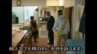 NHKが放送しちゃった!翁長知事とシムラ候補の選挙違反シーン