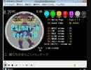 江〜姫たちの戦国〜 MASTER BPM:67 MASTER Lv.11