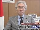 【西田昌司】事業の加速を!日本全体を活性化させる新幹線ネットワークの整備[桜H28/1/22]