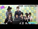【エアグルJACK!!】1/13 club ANY『新年のご挨拶』