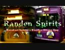 Randen Spirits