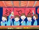 【おそ松さん】六つ子とおでん屋4