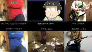 【おそ松さんOP】全力バタンキュー バンドで演奏してみた