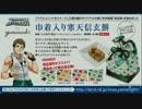 アイドルマスター SideM ラジオ 315プロNight! #42