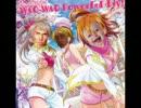 WA-O-WA-O powerful gay!