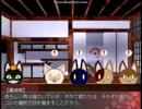 【鶴燭倶杵】刀剣にゃん士の毒入りスープ6・END