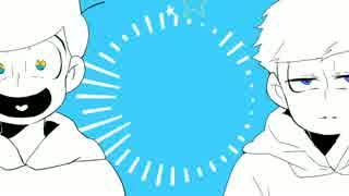 【おそ松さん人力コラボ】ストラト.ステラ【一松と十四松】 thumbnail