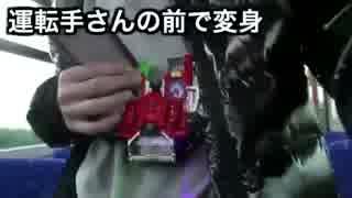 【伝説の動画】桐崎栄二の引退のきっかけ
