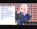 【MMD】メイジのアトリエep3