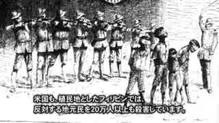 欧米植民地主義の凄まじい実態─学校が教えてくれない戦争の真実
