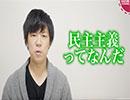 安倍が悪いから中止になった琉球大学学生会会長選挙www