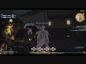 【新生FF14】姫と雑兵共がただ喋りたいだけの動画【ZW編:3】