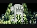 【Octodad】欺瞞と冒涜と損壊と黄色い蛸-01【琴葉姉妹実況】