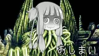 【Octodad】欺瞞と冒涜と損壊と黄色い蛸-