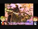 【ゆっくり実況】聖のゲーム供養 Pt16 ナイツ(Wii)編