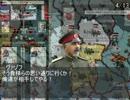 hoi2aar「欧州戦線異聞録」 ブルガリア強襲戦:後編