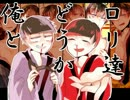 【手描きおそ松さん】吉l原lラメlントl+α【合松】