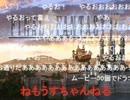 うんこちゃん『ファイナルファンタジーX-2』 Part1