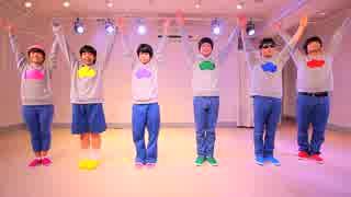 【ごち松】六つ子が全力バタンキュー踊っ