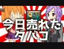 マジカス☆ 第六版