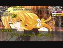 【ゆっくりTRPG】ゆっくり華扇とぶち破るダブルクロスSeason4 Part11