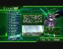 【地球防衛軍4.1】WDいきなりINFERNO【M78.光の迷宮】