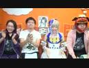 ミラ・渚・ケンちゃんの白猫やらニャイト#11【闘TV(火)①】前半