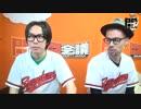 ドグマ風見のゲーム実況ライジングvol.9【闘TV(火)③】前半