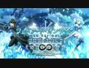ソードアート・オンライン プログレス・リンク インフィニティ PV【HD】
