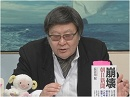 【断舌一歩手前】朝日新聞の本質が解る『崩壊 朝日新聞』[桜H28/1/26]