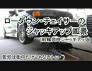 【JZX100チェイサー】#03 ローダウン・チェイサーのジャッキアップ風景