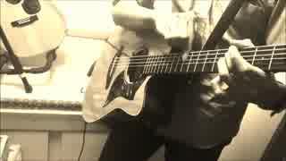 KANA-BOON 「シルエット」 ひとりで弾いて
