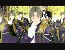 【MMD刀剣乱舞】利きへし動画【ストラもあるよ】