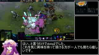 Dota2 SPECTRE ノーマルマッチ Part3 終
