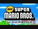 【実況】ビンタでジャンプするマリオを作