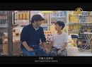 映画「十年」 驚くべき香港の未来予測