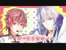 【MMD刀剣乱舞】ハッピーシンセサイザ【物吉・鶴丸】