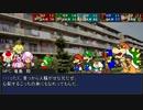 スーパーマリオのゆっくりCoC-2nd-【part5】
