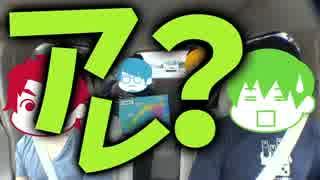 【旅動画】ぼくらは新世界で旅をする Part:2【中国拉麺編】