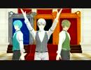 【刀剣乱舞MMD】START:DASH!!【御物太刀3人】