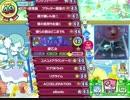 [ポップン]Lv42 待チ人ハ来ズ。 EX
