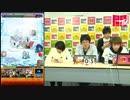 あぷなま~モンストの日~最終回(仮)【闘TV(月)②】前半